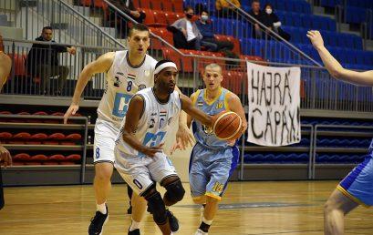 Hübner  Nyíregyháza BS – BKG Príma Akadémia Kosárlabda bajnoki döntő